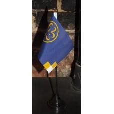 Guides Desk Top Flag