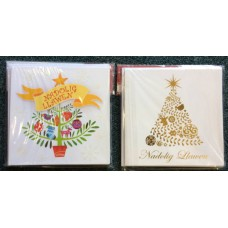 6 pack of Welsh Nadolig Llawen Christmas Cards - Tree